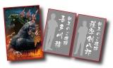 『ゴジラおせち2021』の発売決定 TM &(C) TOHO CO., LTD.