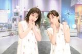 25日放送のバラエティー特番『あざとくて何が悪いの?』(C)テレビ朝日