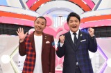 『漫才Loversスペシャル ytv漫才新人賞決定戦』が、8月2日に開催(C)ytv