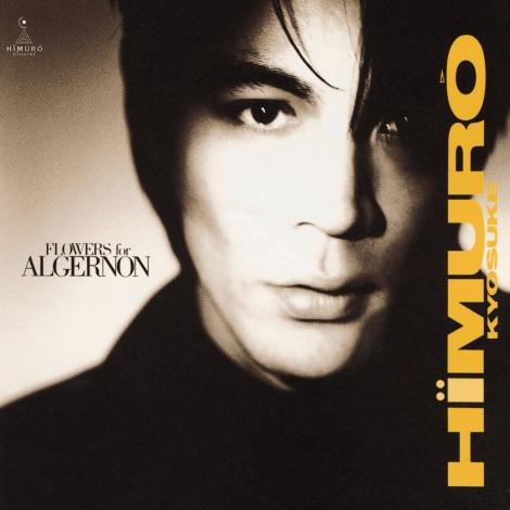 ソロ1stアルバム『FLOWERS for ALGERNON』(1988年9月発売)