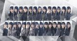 8月21日にラストシングル「誰がその鐘を鳴らすのか?」を配信リリースする欅坂46