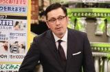 24日放送のバラエティー番組『全力!脱力タイムズ』(C)フジテレビ