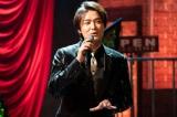 井上芳雄=WOWOW『僕らのミュージカル・ ソング2020』第二夜(7月25日放送)
