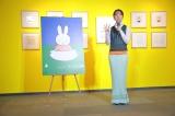 『誕生65周年記念 ミッフィー展』オープニングイベントに出席した上白石萌音