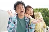『親バカ青春白書』に出演するムロツヨシ、新垣結衣 (C)日本テレビ