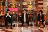 7月29日放送『関ジャム 完全燃SHOW』ゴールデン2時間SP(左から)中村正人、松本潤、ヒャダイン(C)テレビ朝日