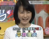 平井理央(おはスタ出演時)