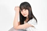 樋渡結依 (C)ORICON NewS inc.