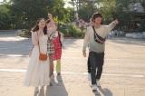 2日スタートの『親バカ青春白書』第1話場面写真 (C)日本テレビ