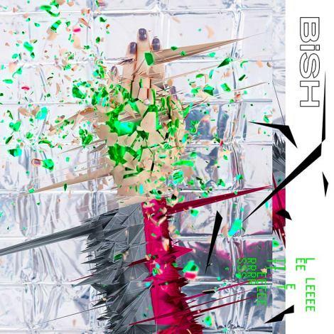 BiSH「LETTERS」(エイベックス・トラックス/7月22日発売)