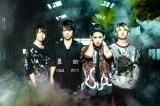 新型コロナウイルスに感染したONE OK ROCKのToru(左から2番目)