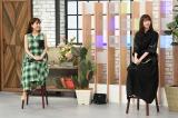 28日放送の『グータンヌーボ2』に出演する(左から)田中みな実、西野七瀬(C)カンテレ