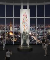 『FREESTYLE 2020 大野智 作品展』エントランスイメージ