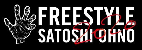 『FREESTYLE 2020 SATOSHI OHNO EXHIBITION』タイトルステッカー