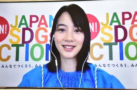 『ジャパンSDGs アクション』記者発表会にモニターで出演したのん (C)ORICON NewS inc.