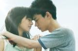 映画『糸』のメインカット(C)2020映画『糸』製作委員会
