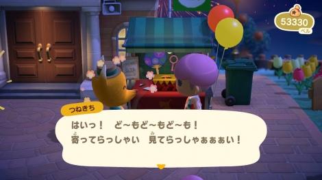Nintendo Switch用ソフト『あつまれ どうぶつの森』30日に無料アップデートが配信