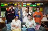 miwa、主題歌ドラマの現場を訪問