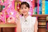 7月31日放送のTBS系バラエティー番組『人気の秘密を考察!売れっ子ちゃん』(C)TBS