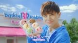 「サーティワン アイスクリーム」新TVCM『さわやかバラエバラエティパック』篇に出演する山田涼介