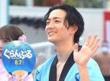 映画『ぐらんぶる』プレミアム夏祭りイベントに参加した竜星涼 (C)ORICON NewS inc.