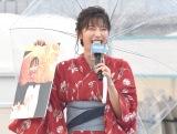 映画『ぐらんぶる』プレミアム夏祭りイベントに参加した小倉優香 (C)ORICON NewS inc.
