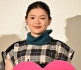 映画『私がモテてどうすんだ』「私モテ感謝 Day」舞台あいさつに登壇した富田望生 (C)ORICON NewS inc.