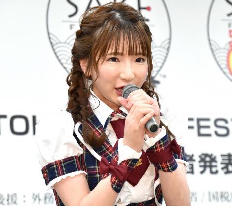 『TOKYO SAKE FESTIVAL 2020』記者会見に出席したもえのあずき (C)ORICON NewS inc.