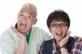『タイタンライブ』8月公演開催