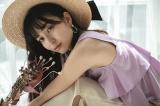 オフィシャルブログで結婚を報告した岩間恵さん