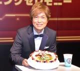 サプライズで誕生日を祝われ、笑顔を見せた古谷徹 (C)ORICON NewS inc.
