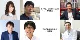 『TOKYO SPEAKEASY』8月3日からの出演者が決定