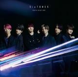 SixTONES「NAVIGATOR」(ソニー・ミュージックレーベルズ/7月22日発売)