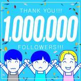 『家事ヤロウ』公式インスタグラムのフォロワー100万人突破。国内テレビ番組で第1位の快挙 (C)テレビ朝日