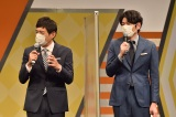 BOSS E・ZO FUKUOKA常設直営劇場『よしもと福岡 大和証券/CONNECT劇場』オープンセレモニーに出席した博多華丸・大吉