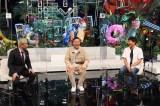 フジテレビ系音楽バラエティー番組『HEY!HEY!NEO! MUSIC CHAMP』に出演する瑛人(C)フジテレビ