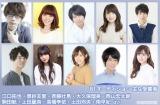 「第14回 81オーディション」開催=過去の受賞声優たち