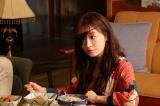 土曜ナイトドラマ『妖怪シェアハウス』(8月1日スタート)第1話より(C)テレビ朝日