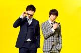 鈴木伸之と佐野勇斗がW主演を務めるドラマ特区『俺たちはあぶなくない〜クールにさぼる刑事たち』が9月17日から放送決定(C)MBS
