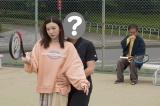 """永野芽郁に接近しているのは誰? """"父""""ムロツヨシから鋭い視線"""