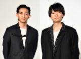 キスシーンを振り返った(左から)竜星涼、古川雄輝 (C)ORICON NewS inc.