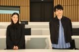 『青くて痛くて脆い』オンラインプレミア試写会に出席した(左から)杉咲花、吉沢亮