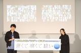 『青くて痛くて脆い』オンラインプレミア試写会に出席した(左から)吉沢亮、杉咲花