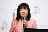 KOSE総合化粧品ブランドINFINITY『インフィニティ 新 プレステジアス』ライン発表会に登壇した奥田逸子氏