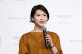 KOSE総合化粧品ブランドINFINITY『インフィニティ 新 プレステジアス』ライン発表会の模様
