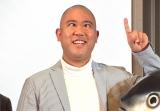 近畿大学出身&魚好きをアピールしたコロコロチキチキペッパーズ・ナダル= エキナカ商業施設『グランスタ東京』開業セレモニー (C)ORICON NewS inc.