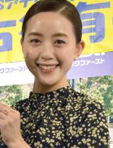 TBS古谷有美アナ、産休入りを報告
