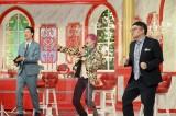 3日深夜放送のTBS系トークバラエティー『霜降りミキXIT めざせ!Mr.ダンディズム』(C)TBS