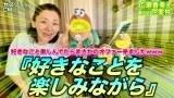 広瀬香美が話題のCMソングをノリノリで歌い上げる(広瀬香美公式YouTubeチャンネルより)