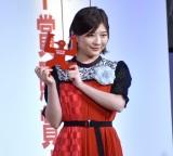 『第57回ギャラクシー賞』テレビ部門個人賞を受賞した伊藤沙莉 (C)ORICON NewS inc.